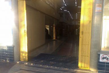 Foto Sala à venda na CIDADE NOVA em Belo Horizonte - Imagem 01