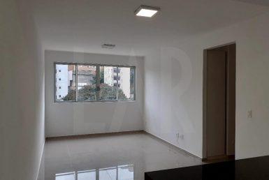 Foto Apartamento de 2 quartos para alugar no Santo Antônio em Belo Horizonte - Imagem 01