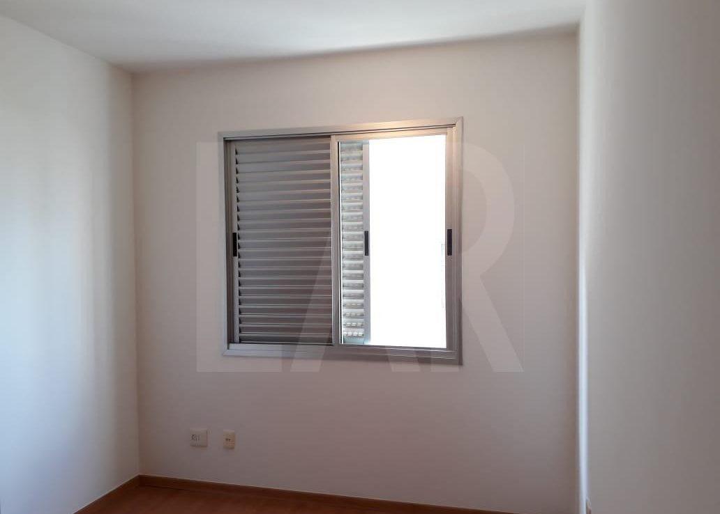 Foto Apartamento de 2 quartos para alugar no Lourdes em Belo Horizonte - Imagem 03